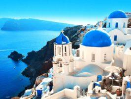 Santorini Greece 266x200 - Turistična ponudba